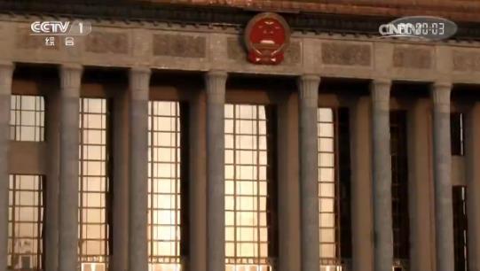 """《将改革进行到底》泸州干部群众热议""""获得感"""""""