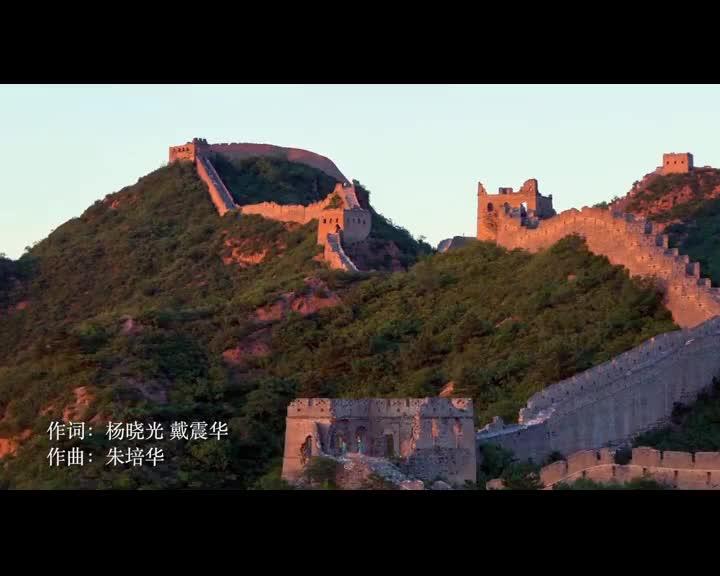 劳动托起中国梦