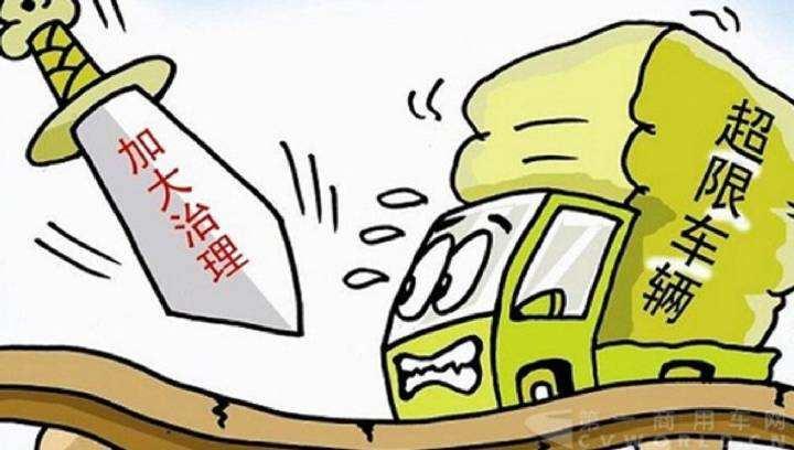 市交通部门上线谈超载超限、道路建设维护等问题