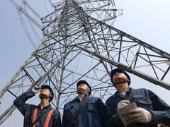 国网泸州供电公司谈夏季用电安全