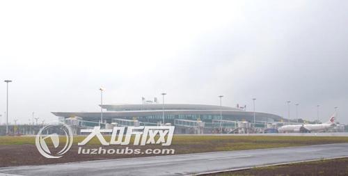 云龙机场正式通航 泸州南向开放再提速