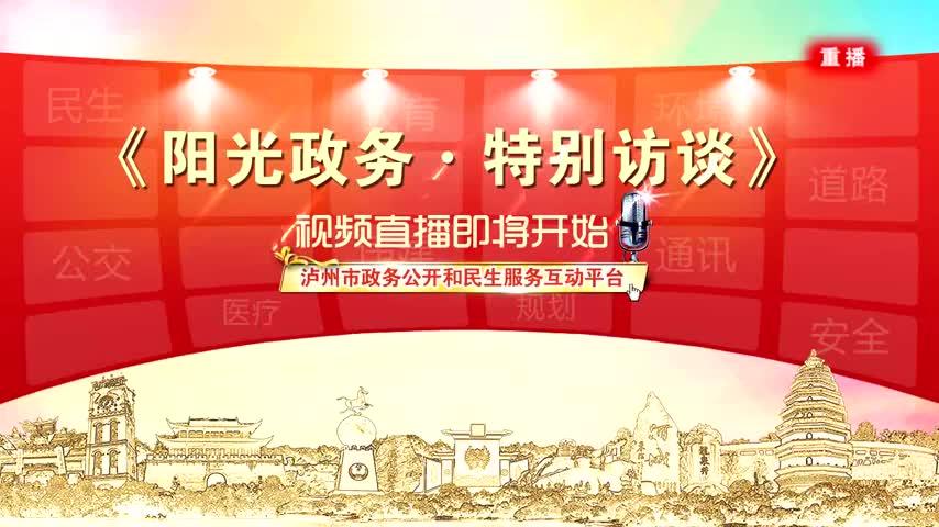 """""""四川微法院""""为市民诉讼维权提供便捷"""