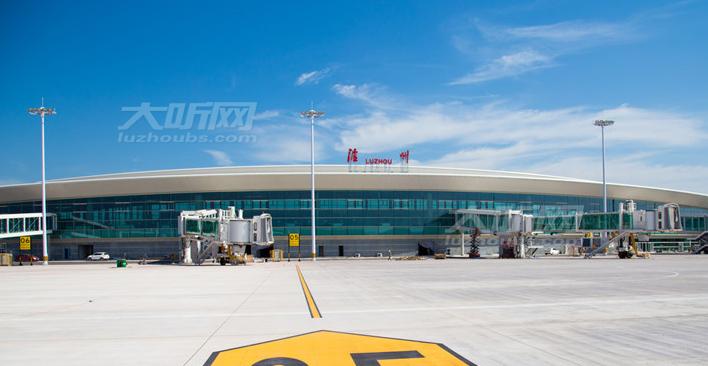 明年 泸州力争启动国际(地区)航线试运营