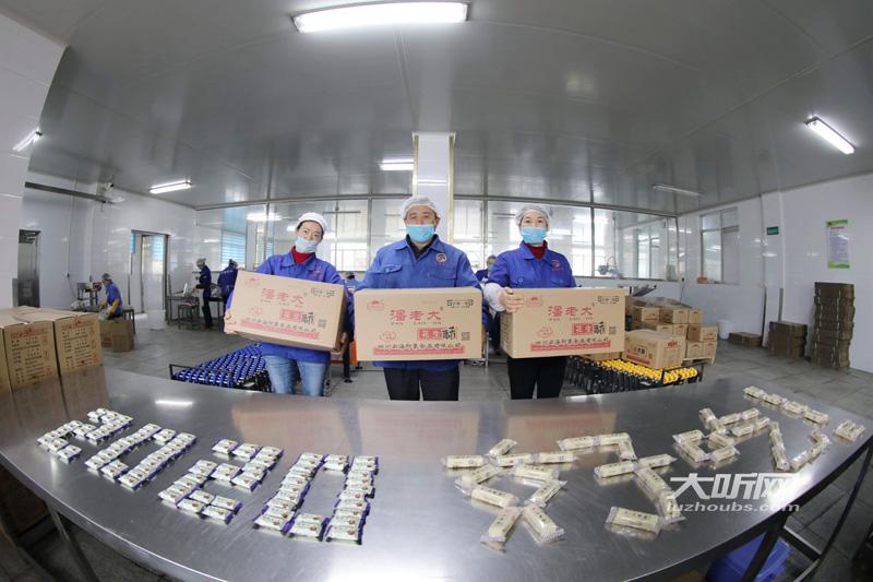 新春走基层|泸州传统特色小吃受市民青睐