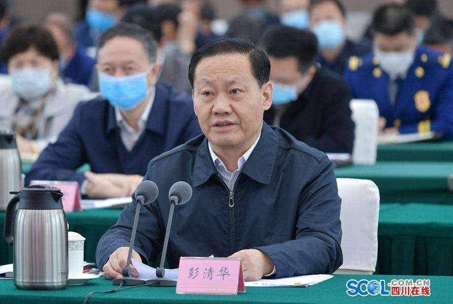 彭清华:以高度政治责任感和极端负责态度抓实安全风险防范工作