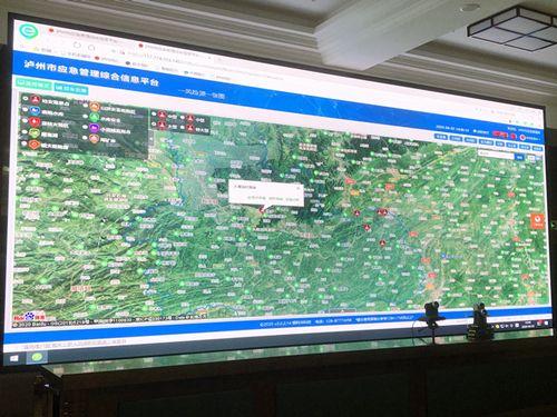 """泸州:线上+线下  智慧布控森林防火""""安全网"""""""