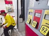 油价今或下调达270元/吨创年内最大降幅