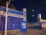 泸州:夜间施工扰民 工地工人称拖到明早损失大