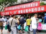 """泸县云龙镇开展""""安全生产月""""宣传活动"""