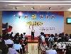 """泸县举行""""颂英雄•学楷模""""演讲比赛"""