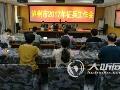 今年泸州将征兵1800人 优先征集高校应