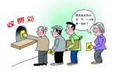 市民反映不能在网上缴气费后,供气单位采取措施解