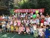 龙马潭:回龙湾社区举办暑期亲子活动 宣传创文