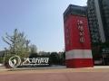 天气炎热 江阳公园成市民休闲娱乐好去