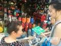 共创文明城 泸州电台志愿者积极开展创