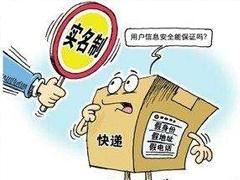 阳光政务特别访谈——泸州市邮政管理局