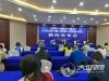 12月1日起 泸州市两部地方性法规正式施行