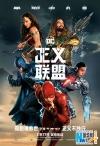 《正义联盟》下月公映 超人究竟会不会归来?如何归来?