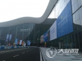 首届天府金融博览会 泸州将展现自贸区