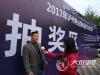 火爆!泸州电台第六届汽车文化节第一单仅用时10分钟