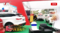 靓车展示—众泰T700