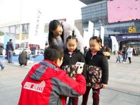 2017泸州汽车文化节
