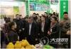 第二届四川贫困地区农特产品展销 泸州特色产品销售火爆