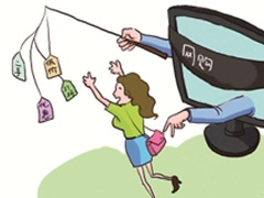 网上购物风险来自哪些方面?工商上线解答