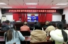 泸州江阳区:党员干部热议十九届中央纪委二次全会精神