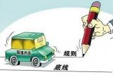 泸州有第一家合法的网约车啦