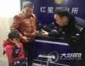 泸州:3岁孩子走失街头 警民合力上演暖