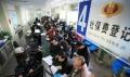 泸州启动2018年社会保险费缴费基数申报