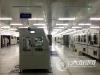 泸州长开区着力完善产业链 今年力争引进产业破700亿元