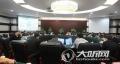 全面启动泸州港总体规划修编工作 增加