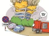 居民楼消防通道被私自占用,城管部门将采取强制措