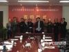 发展智能产业 泸州市商业银行向高新区授信7亿元人民币