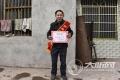 泸州:三次人生转折击不倒6旬老人 脱贫