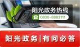 泸州渔子溪居民出行不便 将纳入公交线网规划