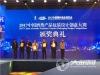 中国酒类产品包装设计大赛报名启动 金奖奖励5万元