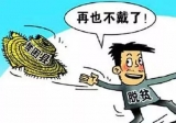 泸州市合江县等15个2017年拟摘帽贫困县从即日起开始公示