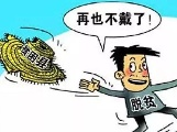 泸州市合江县等15个2017年拟摘帽贫困县从即日起开