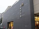 泸州市博物馆开展寒假志愿者培训活动