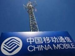 移动和铁塔上线 解答通信覆盖、基站建设问题