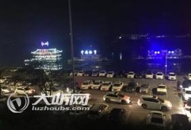 外地号牌车扎堆泸州 城区多停车场喊挤