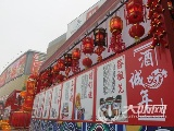四川(泸州)迎春购物月·第二届美食节将于2月1号到1