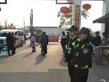 泸州:春节期间 社会治安大局总体平稳