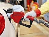国内油价将迎七个多月来首次下调 春节出行成本收窄