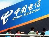 """电信和铁塔上线 解答网络""""提速降费""""问题"""