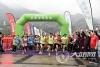 四川首个山地马拉松赛在泸州叙永鸣枪开赛
