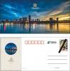 泸州新版明信片即将发行  让世界爱上酒城(组图)
